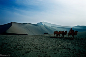 china blue desert photo ooaworld